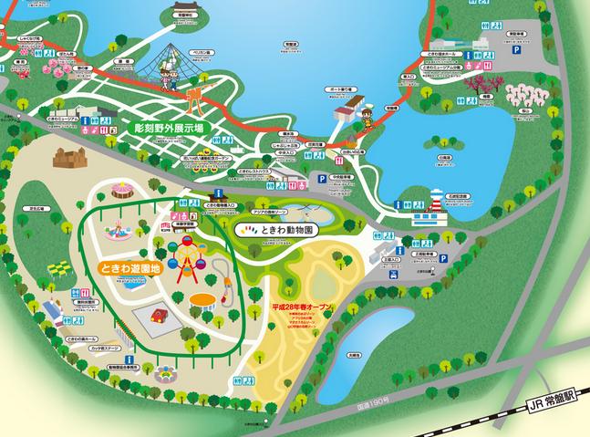 常磐駅 ときわ公園  画像
