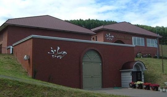 富良野市ぶどう果樹研究所 画像