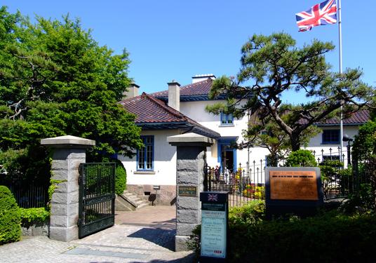 函館市旧イギリス領事館 画像