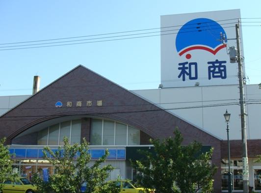 釧路和商市場 画像