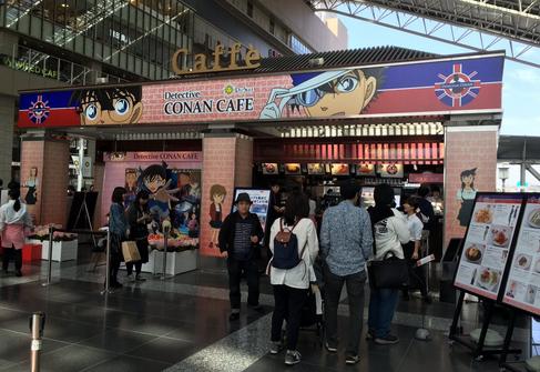 コナンカフェ 2016 大阪 画像