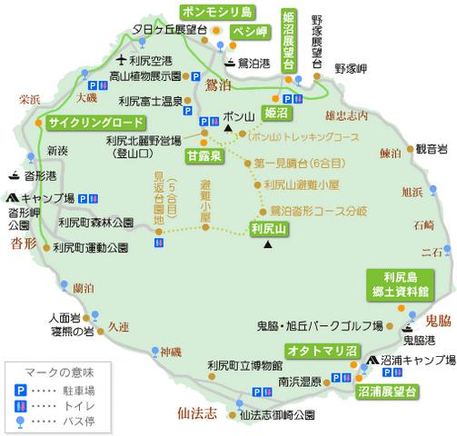 利尻島 MAP 画像