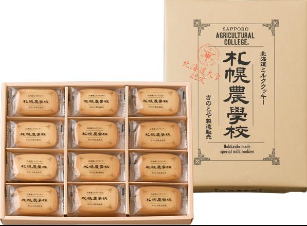 北海道ミルククッキー札幌農学校 画像