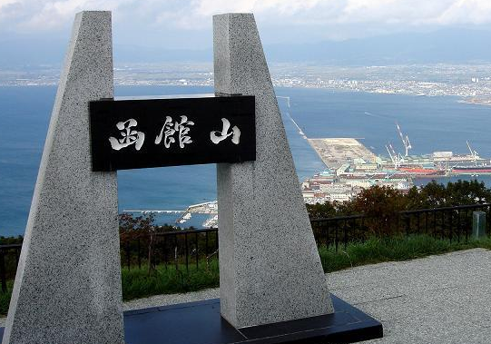 函館山山頂展望台 画像