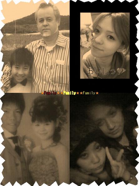 りゅうちぇる 家族写真 画像