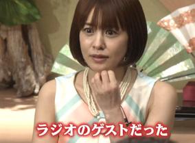 さとう珠緒 ゲスト 画像