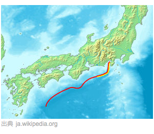 南海トラフとは 画像