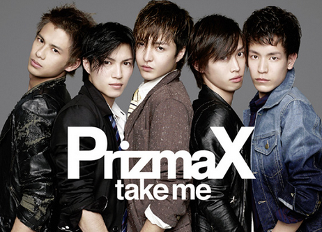 PrizmaX 画像