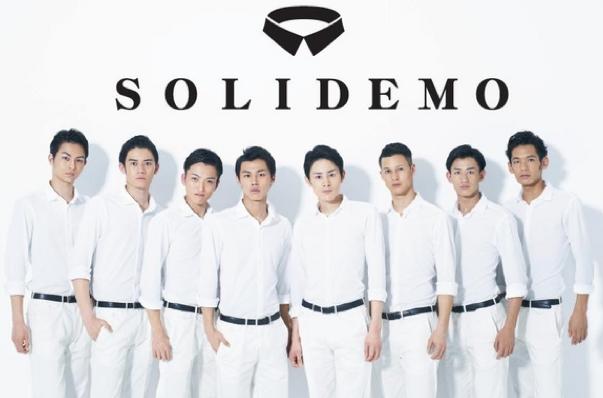 SOLIDEMO(ソルディーモ) 画像