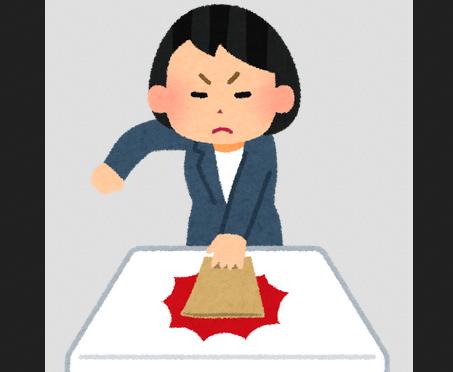 香取慎吾 引退 画像