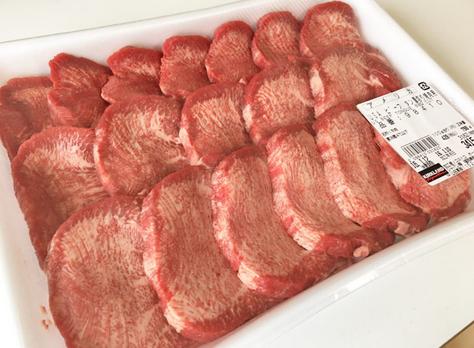 USAビーフ タン厚切り焼き肉用 画像