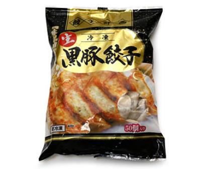 冷凍生黒豚餃子 画像