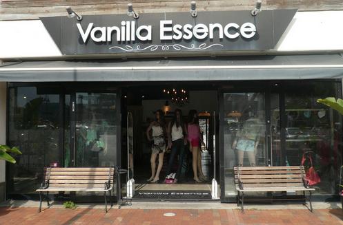 Vanilla Essence 画像