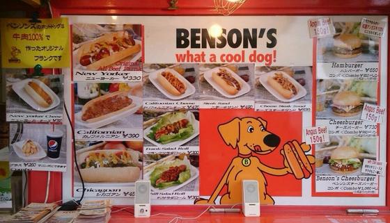 BENSON'S 画像