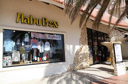 Habu Box AKARA店 画像