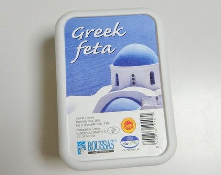 ギリシャフェタチーズ 画像