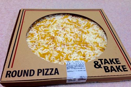 丸型ピザ5色チーズ(1枚) 画像