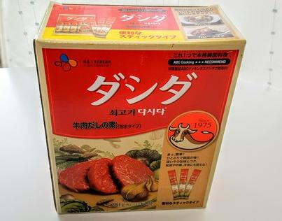 牛肉ダシダ 画像