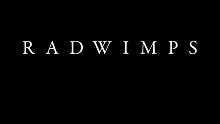 RADWIMPS 画像